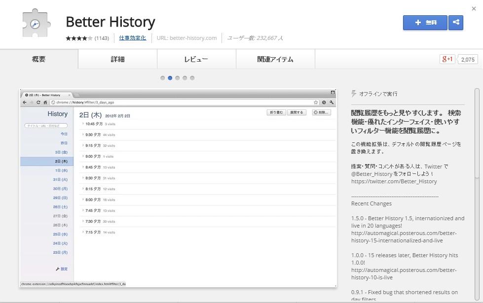 Better History