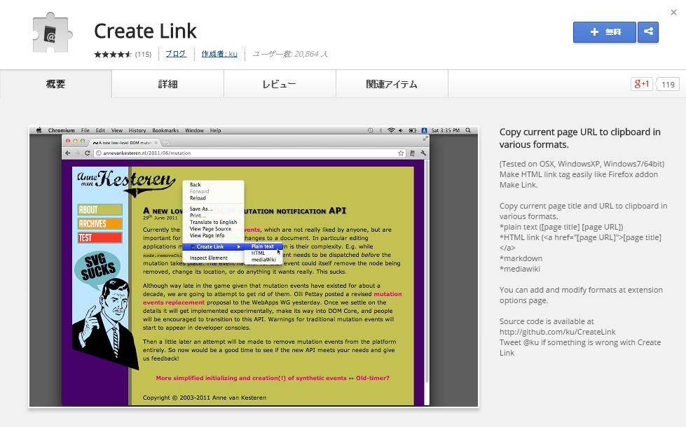 Create Link