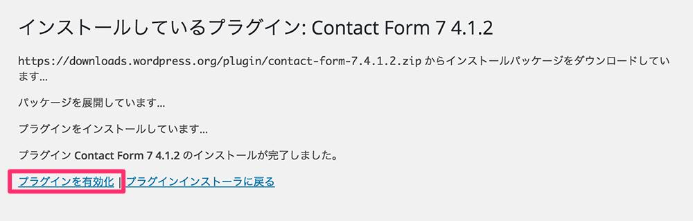 theme-plugin-setting_25