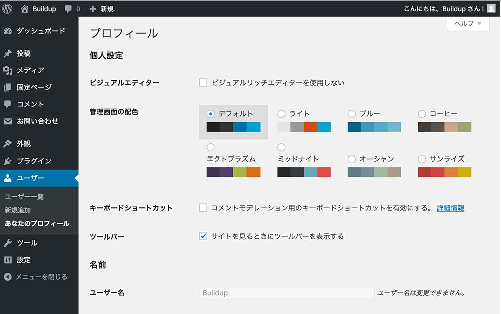 theme-plugin-setting_28