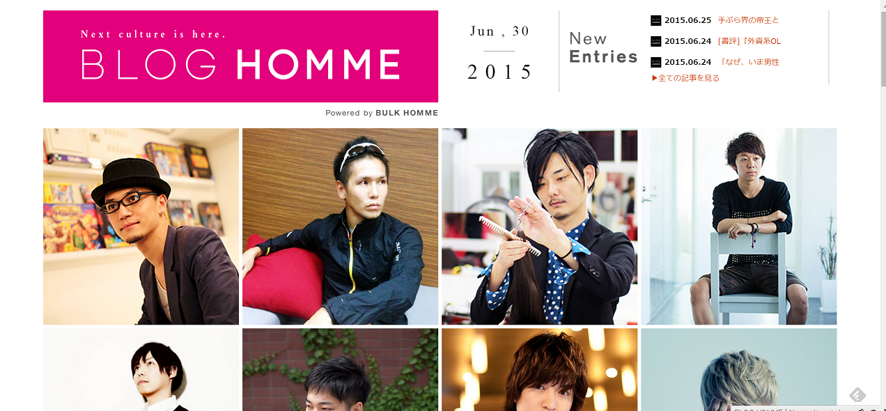 BLOG HOMME Next culture is here.