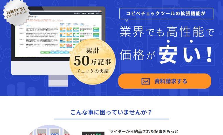 CCD_LP-760x460