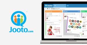 jooto-ads