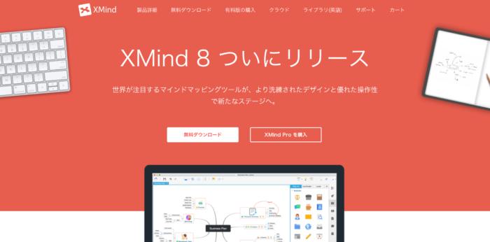 3.XMind