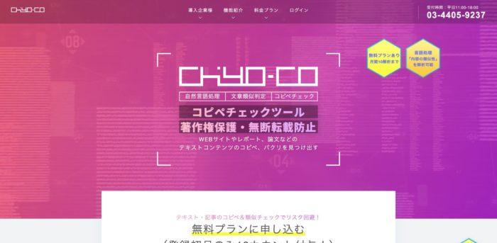chiyo-co(旧・影武者)