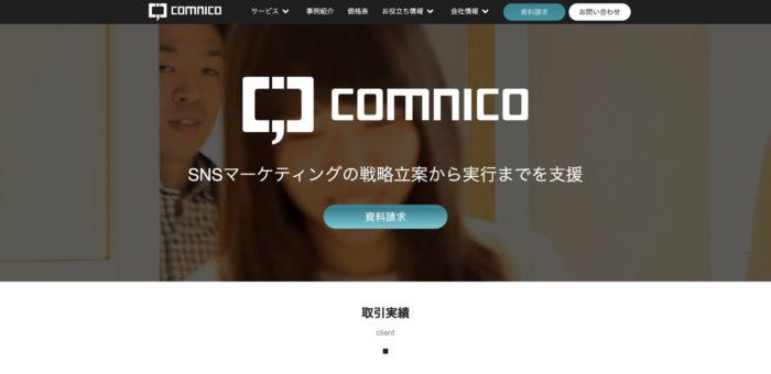 株式会社コムニコ